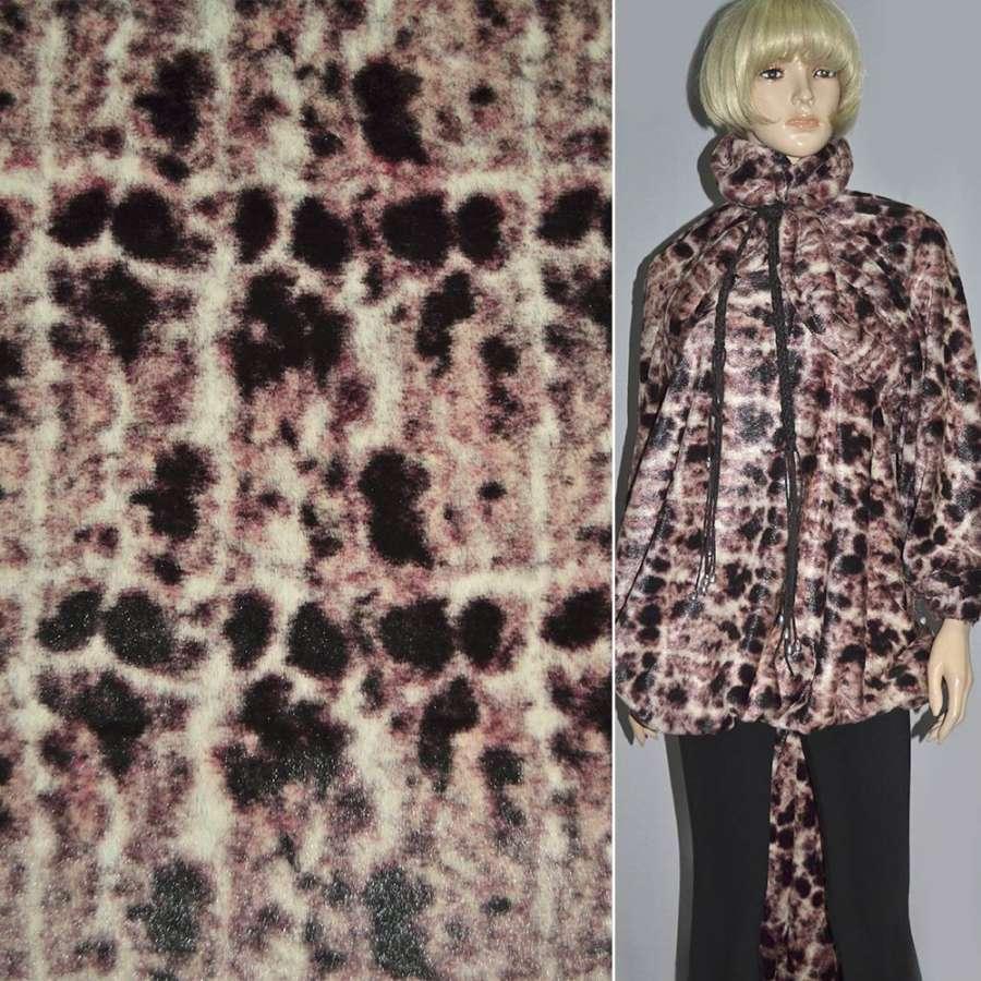 Мех искусственный светло-бежевый с коричнево-розовыми пятнами, ш.150
