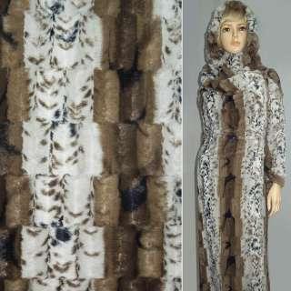 Хутро штучне коричнево-сіра смужка і сірі плями, ш.150