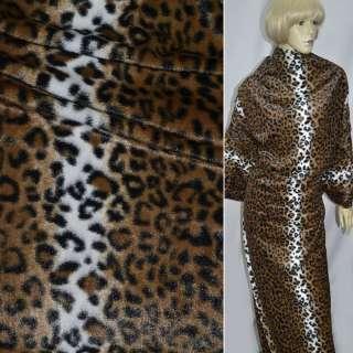 """Хутро штучне середньоворсове рудий з білими смугами """"леопард"""" ш.160"""