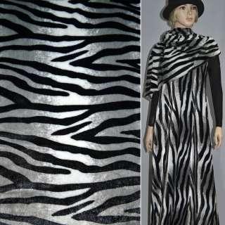 """Мех искусственный молочно-серый с черным """"зебра"""" ш.168"""