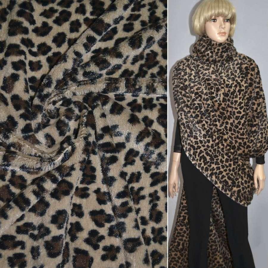 """мех темно-бежевый с черным """"леопард""""  ш.170"""