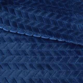 хутро штучний косичка з прорізами блакитний темний ш.165