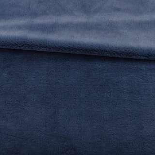 Хутро кролик сине запорошене ш.165