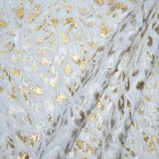 Мех искусственный коротковорсовый белый с золотым штампом ш.160