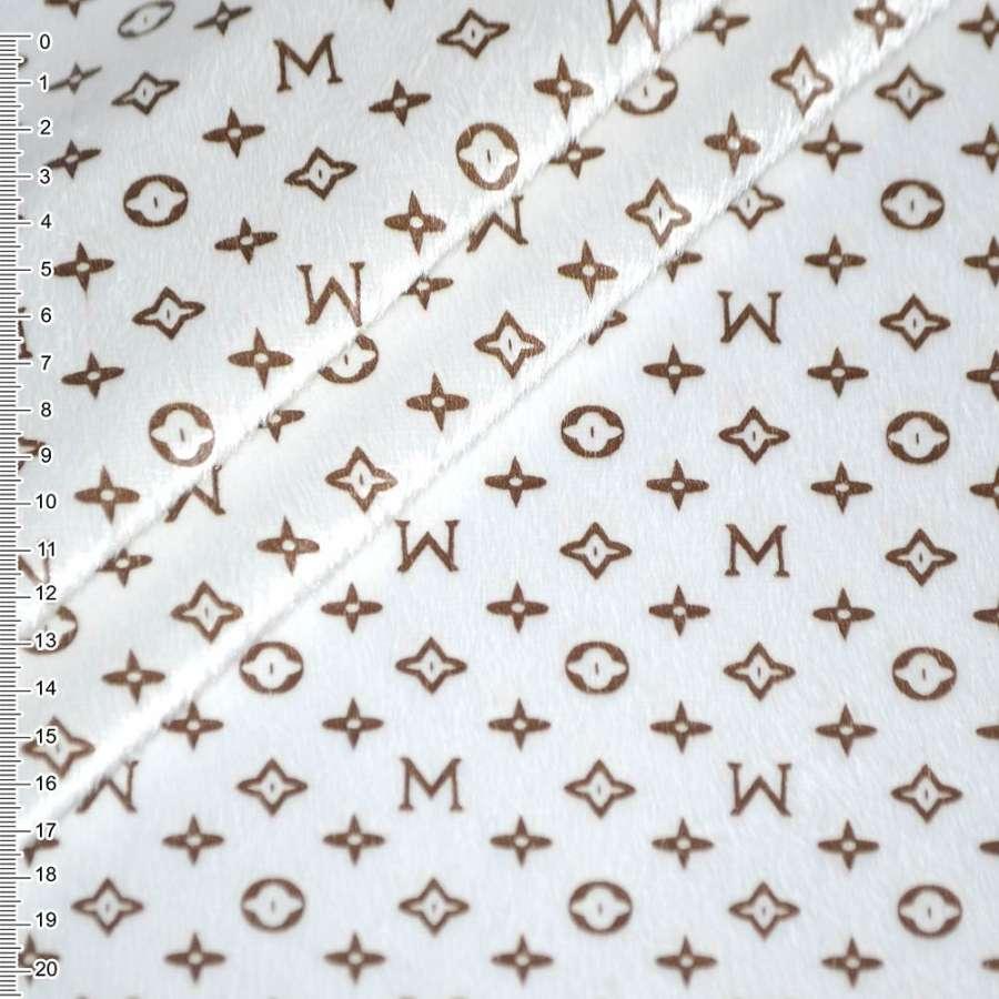мех белый к/в в буквы и звезды (штамп) ш.160