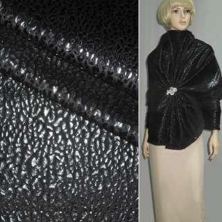Мех искусственный низковорсовый черный со штампованными мелкими каплями