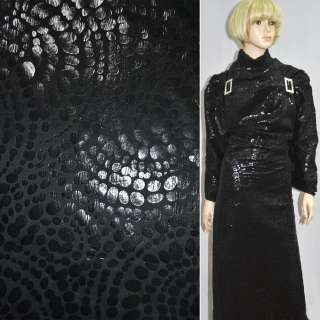 Мех искусственный низковорсовый черный со штампованными каплями ш.160