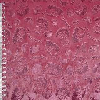 """Мех к/ворсный ярко-розовый """"Sleepy time"""" ш.160"""