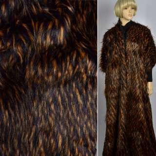 """Хутро позов. """"Fellimitat"""" єнот Оранж коричневий, ворс-60мм, ш.165"""