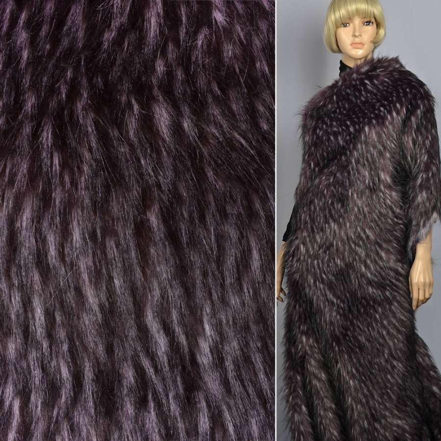 """Мех иск.""""Fellimitat""""енот бело черно фиолетовый,ворс-60мм,ш.167"""