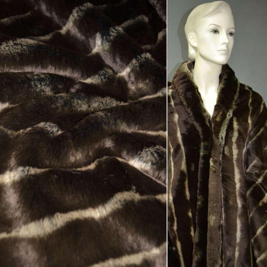 мех коричневый с бежевыми полосками  ш.160