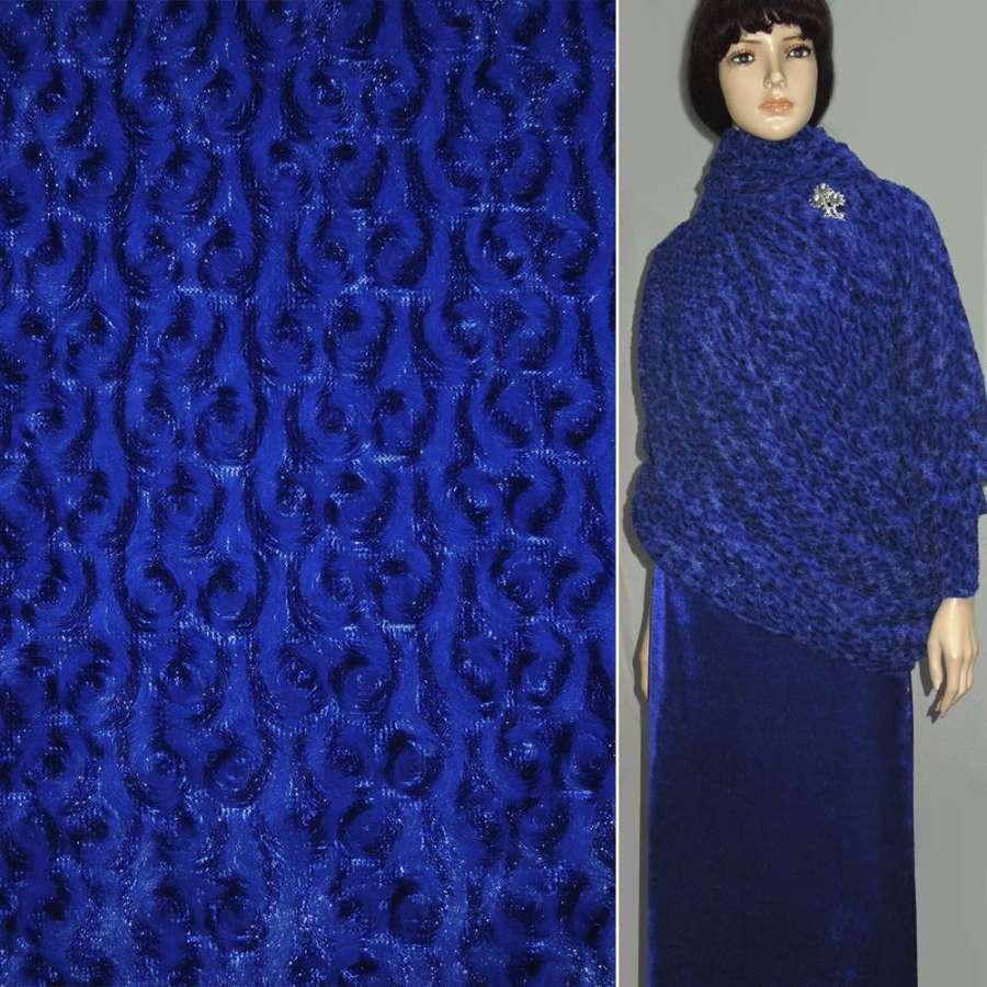 мех иск. сине- черный блестящий, ш.150