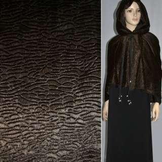 Мех искусственный коротковорсовый темно-коричневый рельефный, ш.150