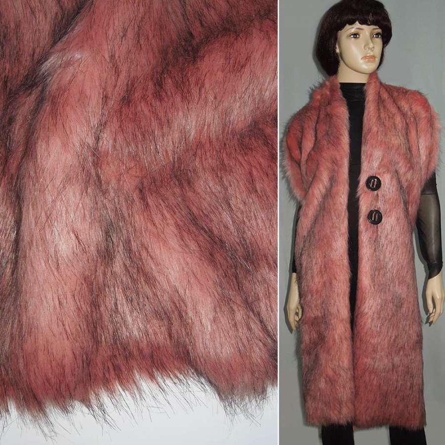 мех розовый с черн. ворсом ш.150