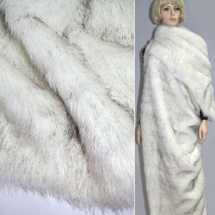 мех длинноворс. белый с черными ворсинками, ш.150