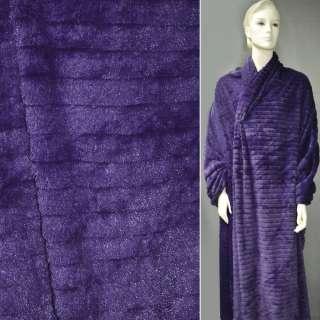 Хутро штучне фіолетове коротковорсове з смужкою ш.170