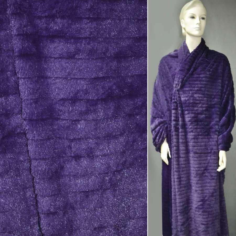 мех фиолетовый к/ворсный с полоской ш.170