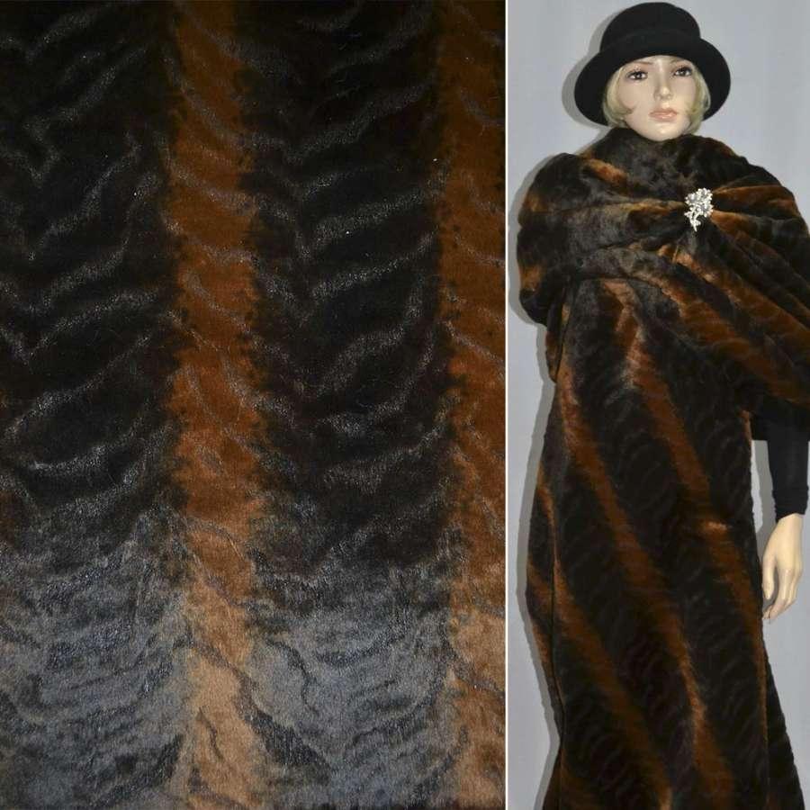 мех коричневый в темно и светло-коричн. пятна среднво ш.150