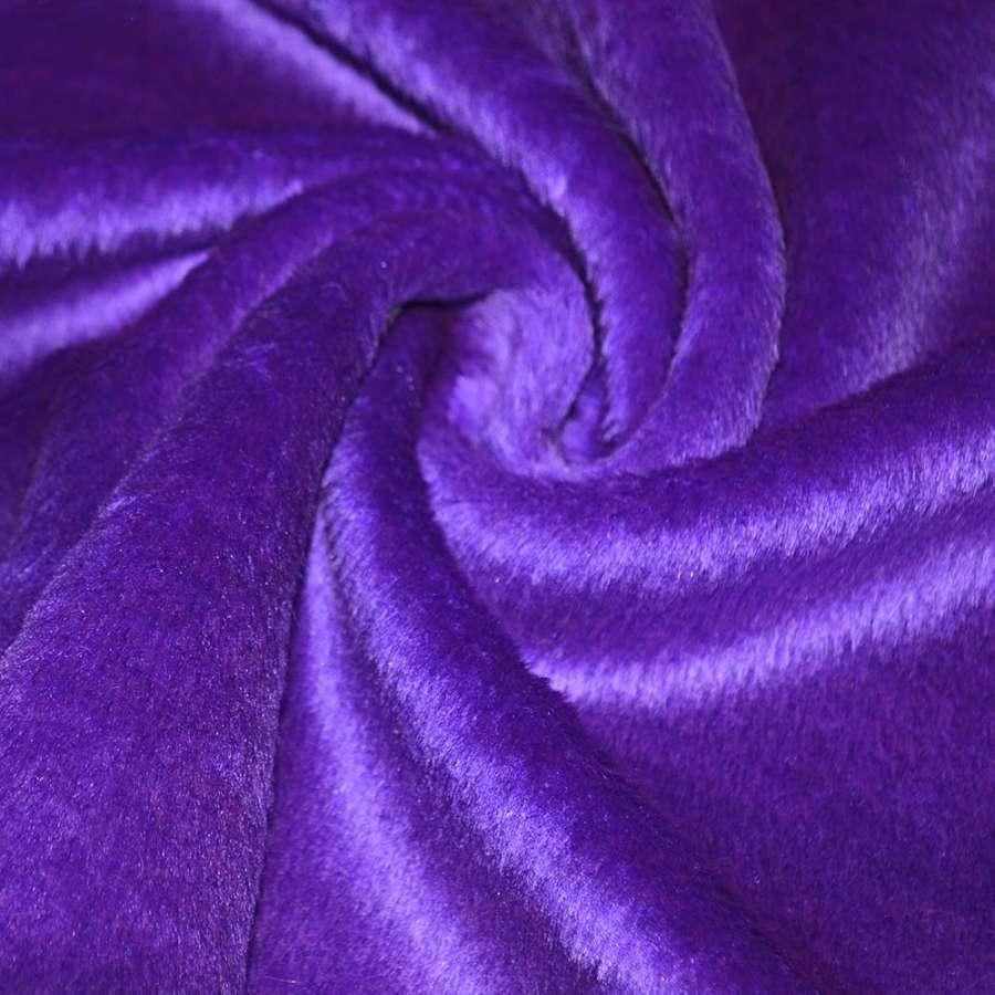 мех иск. фиолетовый однотонный, ш.150