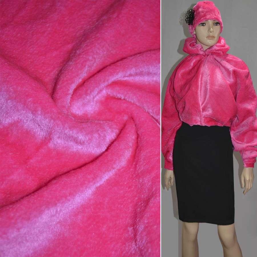 Мех к/ворсный ярко-розовый ш.160