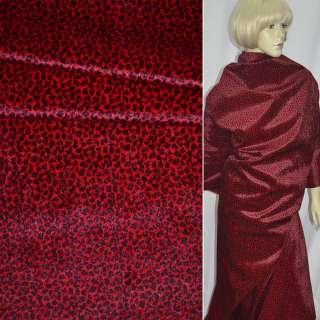Хутро штучне коротковорсове червоне з чорним леопардом ш.150