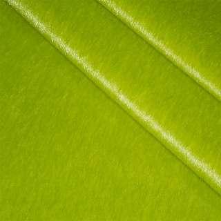 Хутро штучне коротковорсове зелене, ш.150