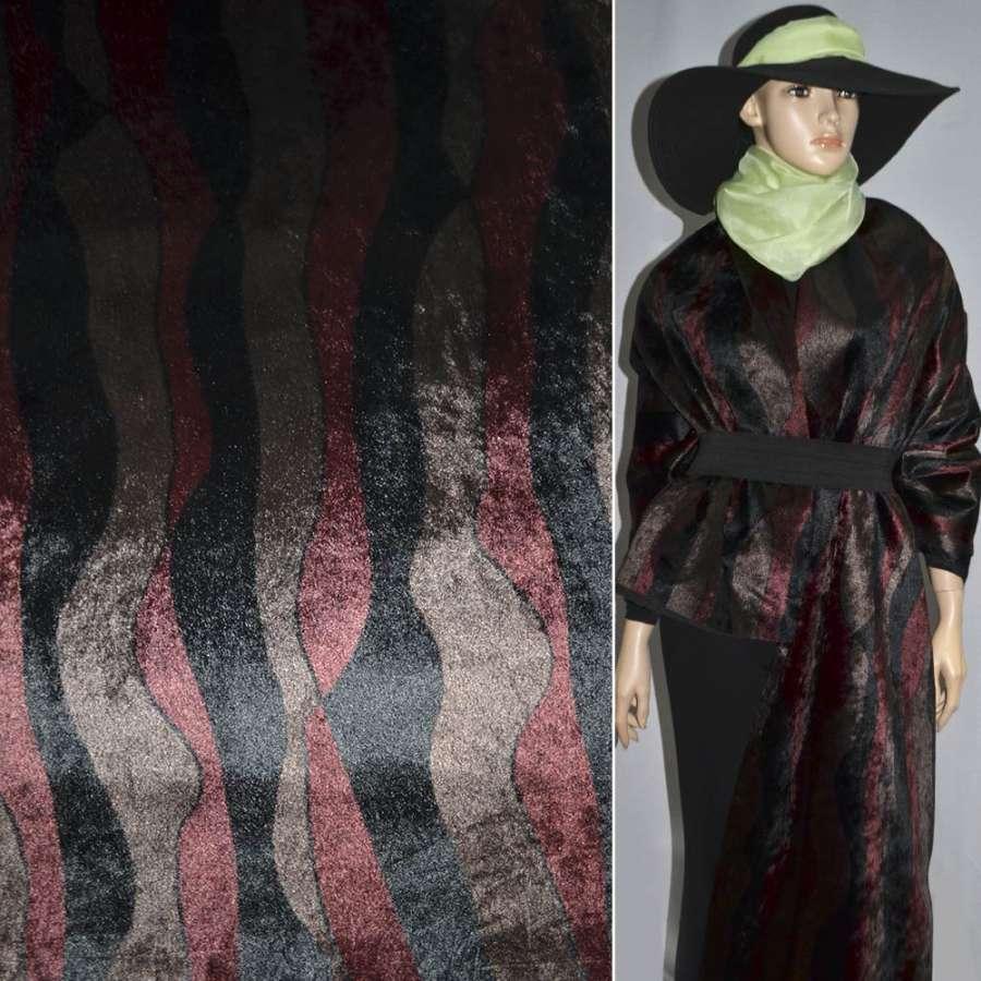 мех в черно-коричнево-бордовые полосы под норку ш.150