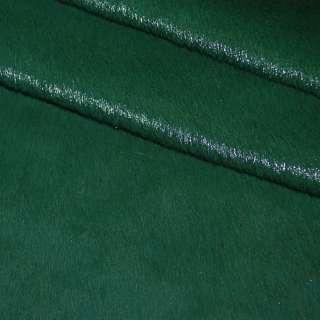 """Хутро штучне темно-зелене """"норка"""" ш.150"""