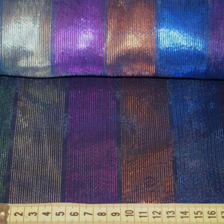 Органза темно-синяя в красно-зелено- фиолетово-синие полосы, ш.140