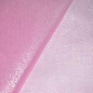 Органза рожева з золотим люрексом ш.150
