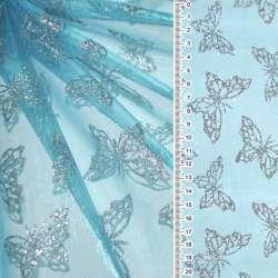 """органза св/бирюзовая с серебр. """"бабочками"""" ш.150"""