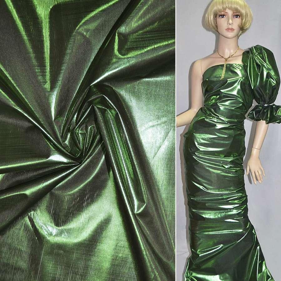 парча темно-зеленая гладкая, ш.150
