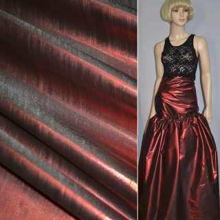 Парча червона з чорним відливом, гладка ш.150