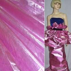 парча ярко-розовая с серебрист. отлив., гладкая ш.150