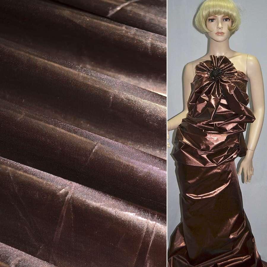 парча коричнево-бордовая гладкая ш.150