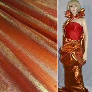 Парча оранжево-золотава гладка ш.150