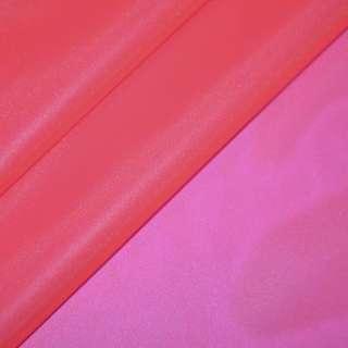 Силикон (0,5мм) розово-малиновый (мягкий) ш.143