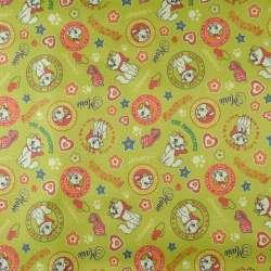 ПВХ ткань оксфорд 600 D зеленый в разноцветные кошечки, звезды ш.152
