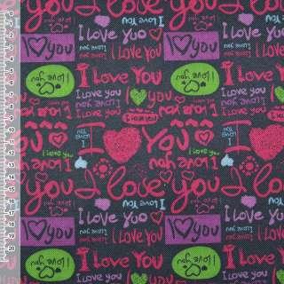 "ПВХ тканина Оксфорд 600 D чорна ""I Love you"" ш.150"