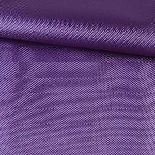 ПВХ ткань оксфорд 1680D фиолетовая, ш.152