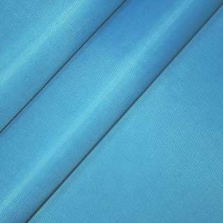 Тентовая ткань ПВХ 420 D ярко-голубая ш.150
