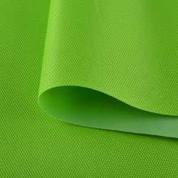 Ткань сумочная ПВХ 420 D салатовая ш.150