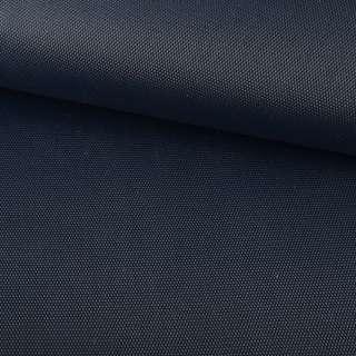 Ткань сумочная ПВХ 420 D синяя ш.150