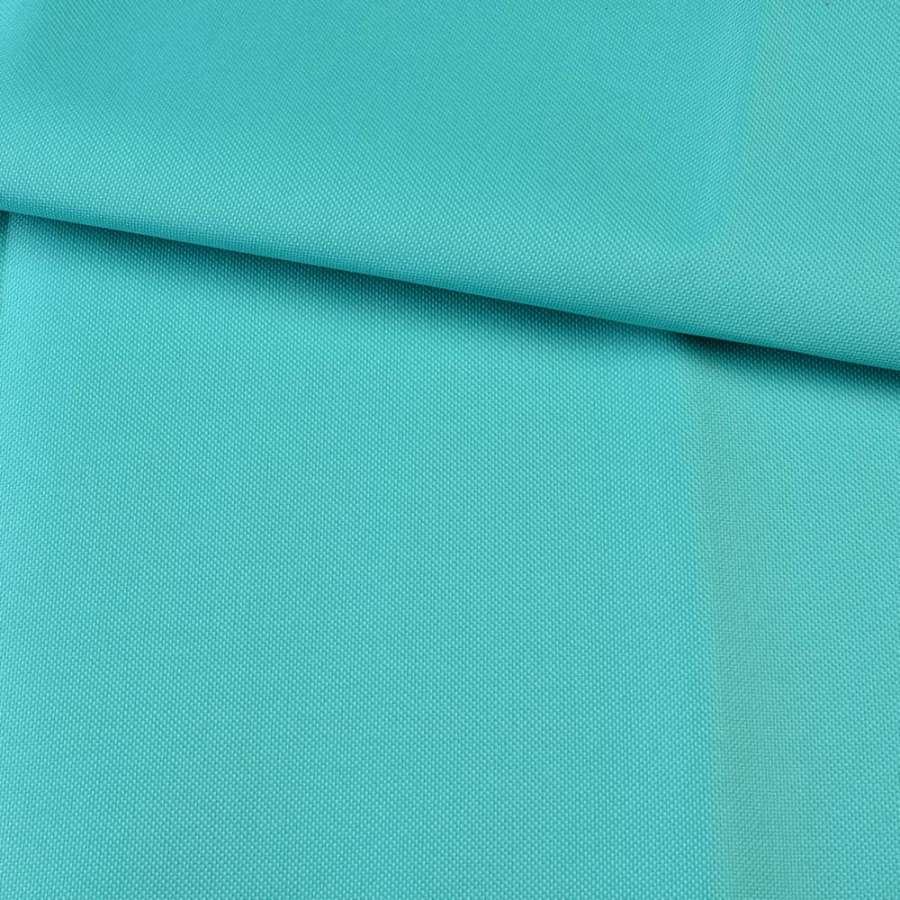 ПВХ ткань оксфорд 600D бирюзовая, ш.150