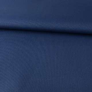 ПВХ ткань оксфорд 600D синяя темная, ш.150