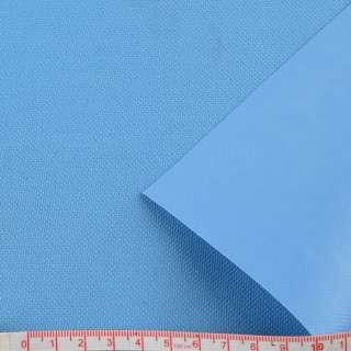 ПВХ ткань оксфорд 600D голубая ш.150