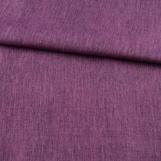 ПВХ тканина Оксфорд льон 300D фіолетовий, ш.150