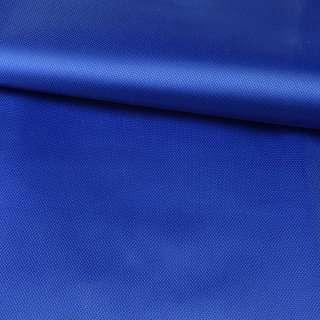 ПВХ ткань оксфорд 420D ультрамарин, ш.152
