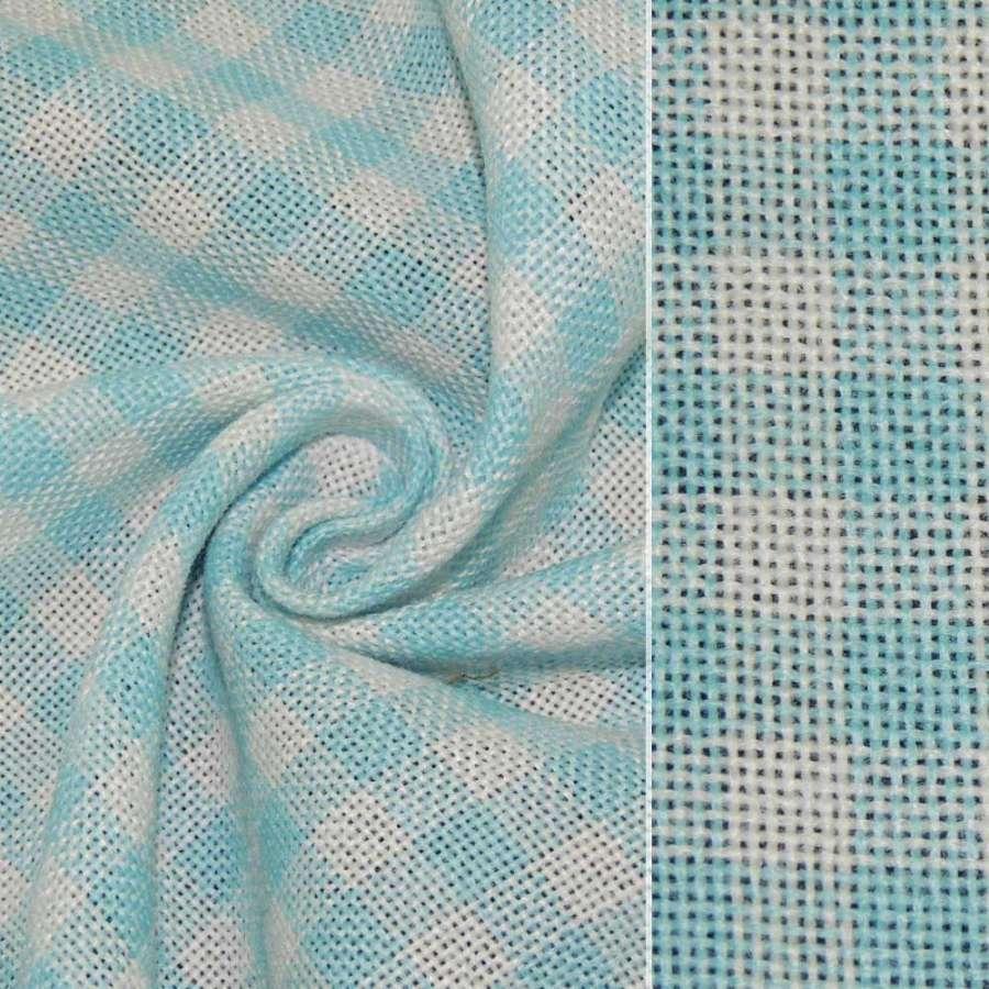 рогожка в бело-голубую клетку ш.150