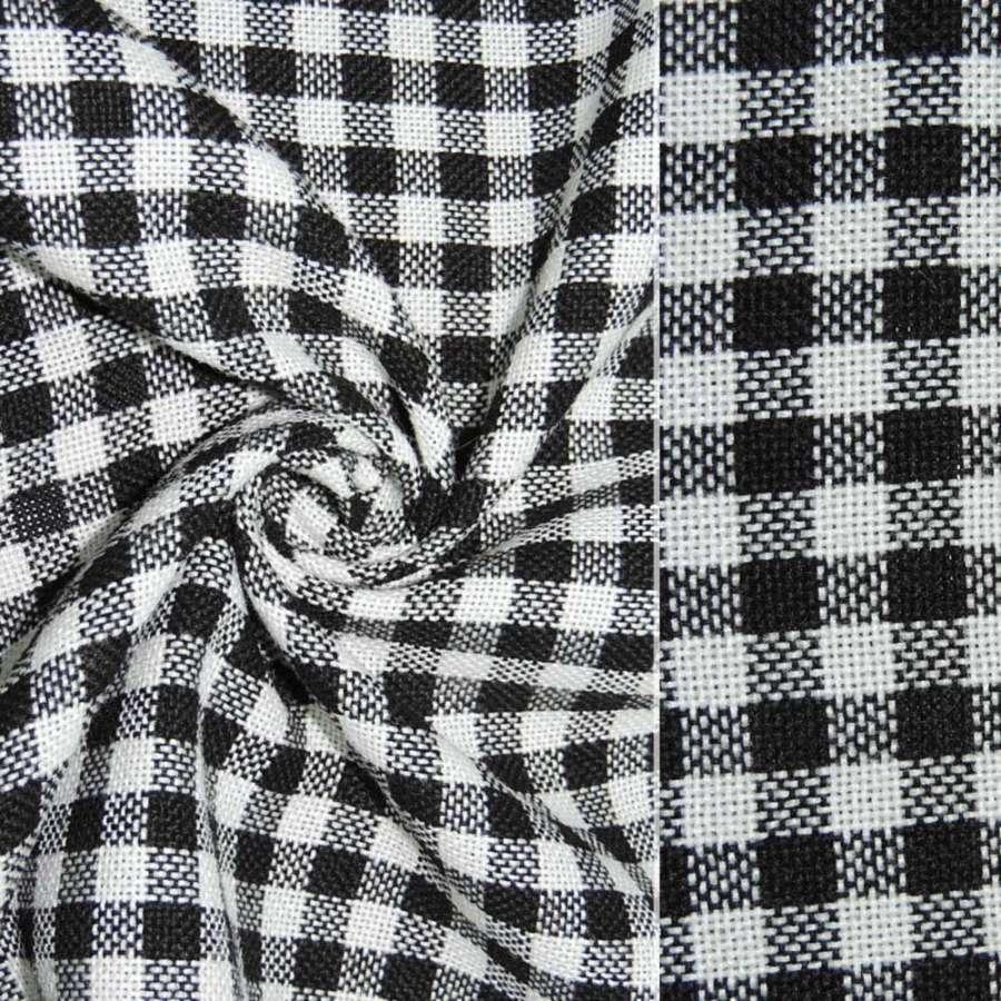 рогожка в черно-белую клетку ш.150